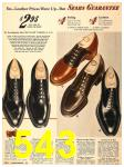 1940 Sears Fall Winter Catalog, Page 543
