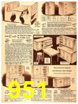 1940 Sears Fall Winter Catalog, Page 951