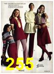1971 Sears Fall Winter Catalog, Page 255