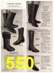 1971 Sears Fall Winter Catalog, Page 550