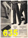 1975 Sears Fall Winter Catalog, Page 635
