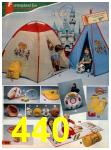 1985 Sears Christmas Book, Page 440