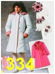1985 Sears Fall Winter Catalog, Page 334