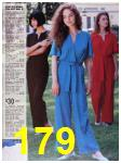 1991 Sears Spring Summer Catalog, Page 179