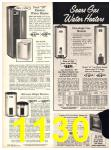 1971 Sears Fall Winter Catalog, Page 1130