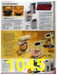 1986 Sears Fall Winter Catalog, Page 1045