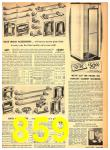 1949 Sears Spring Summer Catalog, Page 859