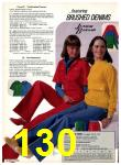 1977 Sears Fall Winter Catalog, Page 130