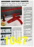 1989 Sears Home Annual Catalog, Page 1047