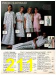 1981 Sears Spring Summer Catalog, Page 211