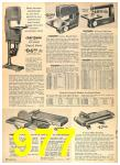 1964 Sears Spring Summer Catalog, Page 977