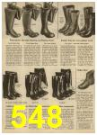 1959 Sears Spring Summer Catalog, Page 548