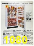 1989 Sears Home Annual Catalog, Page 1080
