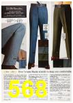 1972 Sears Spring Summer Catalog, Page 568