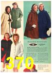 1962 Sears Fall Winter Catalog, Page 370