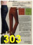 1980 Sears Fall Winter Catalog, Page 303