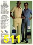 1980 Sears Spring Summer Catalog, Page 511