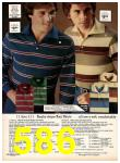 1977 Sears Fall Winter Catalog, Page 586