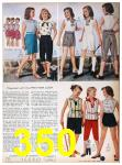 1957 Sears Spring Summer Catalog, Page 350