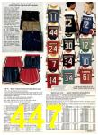 1980 Sears Spring Summer Catalog, Page 447