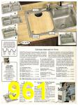 1982 Sears Fall Winter Catalog, Page 961