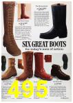 1972 Sears Spring Summer Catalog, Page 495