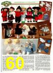 1985 Montgomery Ward Christmas Book, Page 60