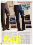 1985 Sears Fall Winter Catalog, Page 548