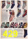 1957 Sears Spring Summer Catalog, Page 429