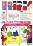 1975 Sears Spring Summer Catalog, Page 269