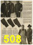 1959 Sears Spring Summer Catalog, Page 508