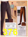 1967 Sears Fall Winter Catalog, Page 376