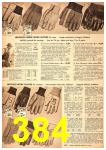 1949 Sears Spring Summer Catalog, Page 384