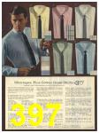 1965 Sears Fall Winter Catalog, Page 397