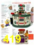 2004 JCPenney Christmas Book, Page 419