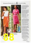 1972 Sears Spring Summer Catalog, Page 88