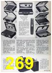 1967 Sears Spring Summer Catalog, Page 269