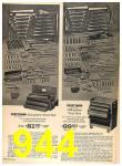 1964 Sears Spring Summer Catalog, Page 944