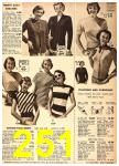 1949 Sears Spring Summer Catalog, Page 251