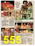 1981 Sears Christmas Book, Page 555