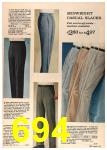 1964 Sears Spring Summer Catalog, Page 694