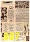 1963 Sears Fall Winter Catalog, Page 887