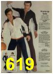 1980 Sears Fall Winter Catalog, Page 619