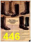 1974 Sears Spring Summer Catalog, Page 446
