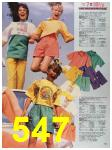 1988 Sears Spring Summer Catalog, Page 547