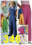 1980 Sears Spring Summer Catalog, Page 346