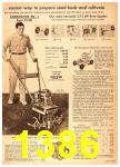 1958 Sears Spring Summer Catalog, Page 1386