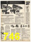 1977 Sears Spring Summer Catalog, Page 746