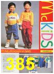1987 Sears Fall Winter Catalog, Page 385