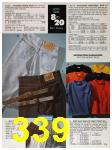 1991 Sears Spring Summer Catalog, Page 339